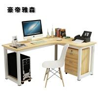 转角电脑桌简约书桌拐角墙角台式桌写字台学习桌子三角位办公桌