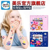 美乐旗舰店(Joan Miro) 儿童贴纸贴画书宝宝粘贴纸男孩女孩防水指甲贴纹身贴纸套装