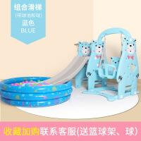 ?儿童玩具滑滑梯游戏儿童室内组合滑滑梯室内家用儿童宝宝滑梯秋千