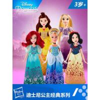 迪士尼冰雪奇缘玩具经典系列艾莎娃娃安娜人偶女孩玩具礼物