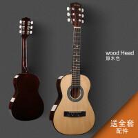 ?30寸新手吉他初学木吉他 男女通用民谣吉他 六弦小吉他?