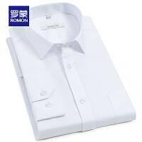 Romon/罗蒙长袖衬衫男士春季条纹商务正装衬衫中青年修身格子衬衫