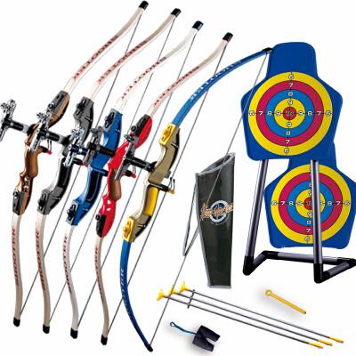 儿童弓箭 4-12岁正版弓箭玩具反曲弓子儿童打靶运动游戏玩具弓套装射箭标靶箭靶A