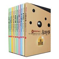 (19册)中国第一部实景实拍实地考察的历史文化 国家地理。神秘中国   儿童课外读物 6-12岁