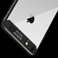 苹果7手机壳4.7寸iPhone7保护套A1660全包边p果7防摔透明PG男女硬 [送钢化膜]