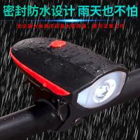 山地车灯自行车灯车灯可充电夜骑单车装备车前灯尾灯