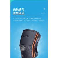 康舒护膝保暖老寒腿关节膝盖保护套男女士老年人跑步运动夏季薄款