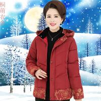 中老年女装冬装棉衣棉袄2018新款妈妈装羽绒老年人奶奶衣服女