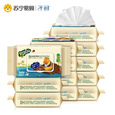 子初婴儿手口专用湿巾带盖新生儿宝宝儿童湿纸巾80抽12包加盖锁水设计