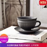 手冲精品咖啡杯碟 手工黑陶 拿铁美式咖啡店器具 自店营年货
