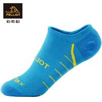 【全场直降9折】PELLIOT 户外登山徒步速干袜子 男女排汗防滑耐磨透气快干袜子
