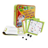 智库儿童益智玩具6-8岁男女小孩逻辑谜题智力游戏迷路小神仙
