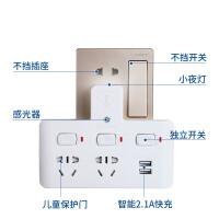 插座 插座转换器插头一转多扩展家用USB多功能无线插排插板不带线
