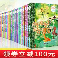 正版全套22册辫子姐姐心灵花园系列郁雨君作品青春校园小说故事我不想长大儿童读物7-10岁儿童文学书籍12-15岁 课外