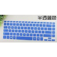 三星 355V4C键盘膜14寸保护膜 355E4C 275E4V笔记本手提电脑贴膜