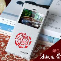 苹果6手机壳iphone6splus保护套外壳皮套iphone6s手机壳女款 i6plus/6splus 冰肌玉骨-银