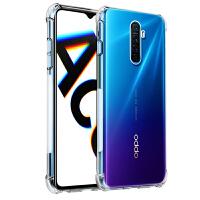 oppo renoace手机壳套 OPPO RENO ACE手机保护壳套 renoace透明硅胶全包防摔气囊保护套+钢
