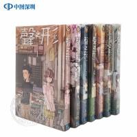 现货 声之形 1-7完 台版�の形漫画 大今良时 �之形 台湾原版漫画合集套装 繁体中文版小说书 �|立出版