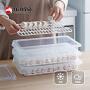 Tenma天马株式会社饺子盒冻饺子冰箱保鲜收纳盒水饺多层速冻馄饨盒馄饨托盘大号