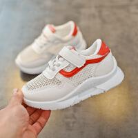 2018春夏新款儿童运动鞋透气网布男童跑步鞋韩版时尚女童休闲鞋潮