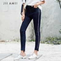JII AMII夏季2018弹力修身高腰水洗牛仔裤女长裤毛边小脚铅笔裤