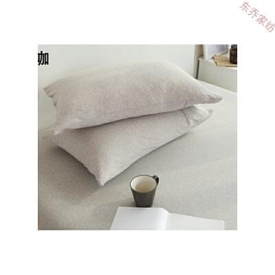 纯色简约针织棉枕套全棉素色枕头套粉色纯棉枕芯套单人一对48x74  48cmX74cm