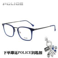 POLICE新品光学眼镜架男女款大框潮流可配近视板材眼镜框VPL045
