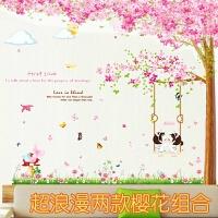 超大型浪漫樱花树贴画卧室床头婚房装饰可移除客厅电视背景墙贴纸 超大