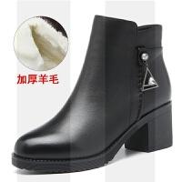 妈妈靴子女冬季加绒保暖中老年软底中跟粗跟皮鞋中年女士短靴棉鞋SN8533