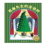 L正版 海豚绘本花园 威廉先生的圣诞树(精装绘本)0-3-6岁少幼儿童宝宝绘本 亲子阅读宝宝睡前图画故事 学