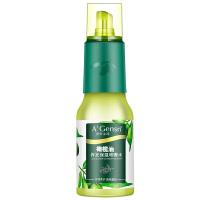 安安金纯橄榄油�ㄠ�水(养发保湿)200ml 透明 男士保湿发胶定型喷雾女士自然蓬松清香