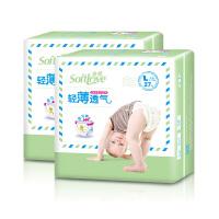 柔爱轻薄婴儿学习裤 Softlove轻柔极薄2MM男女宝宝拉拉裤2包装S/M/L/XL