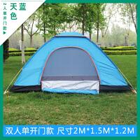 帐篷户外3-4人全自动野外露营野营单人双人2人速开二室一厅