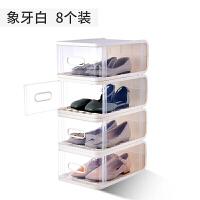 8个装创意简约透明鞋盒塑料鞋子收纳盒整理箱家用透明鞋盒子组合宿舍收纳鞋盒小清新透明鞋子收纳盒储物盒 21x32x13c