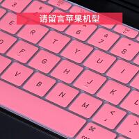 苹果Macbook12笔记本电脑Air11键盘膜13保护贴膜13.3超薄Pro15寸 1