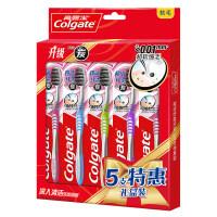高露洁(Colgate)超洁纤柔牙刷×5(透明超细软毛)家庭特惠装(新老包装随机发)