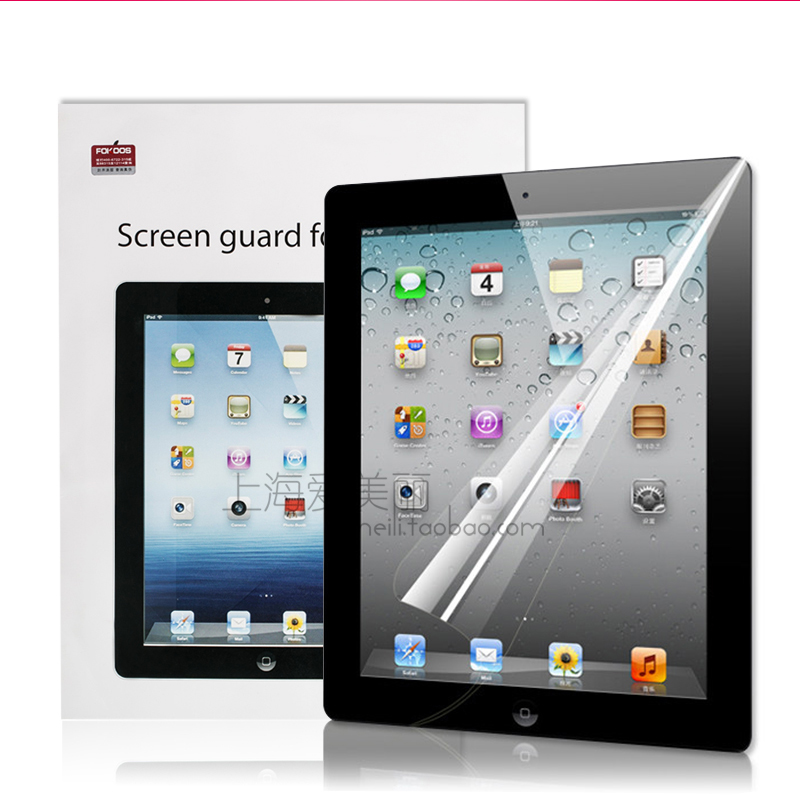 2017新款iPad Air2 贴膜Air 高清贴膜iPad5/4/3/2mini2膜保护膜
