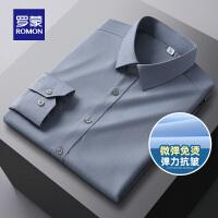 �_蒙(ROMON)�L袖�r衫男2020秋季新款商�招蓍e��I正�b中青年�色工�b�r衣