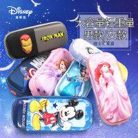 迪士尼公主小学生笔袋女童苏菲亚儿童文具盒韩国笔盒大容量铅笔袋