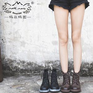 玛菲玛图短靴女秋季2018新款马丁靴街头风短筒圆头低跟平底帅气系带机车靴8201-22