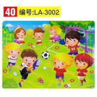 ?木制40片儿童拼图拼板礼盒宝宝木质儿童拼图幼儿玩具?