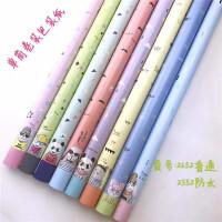 创意色彩卡通打包纸 单筒卷装包装纸 卷式包装纸 款式图案随 机发货
