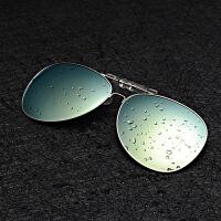 2018 新款偏光墨镜夹片式太阳镜日夜两用眼睛男女司机开车专用夜视驾驶眼镜时尚潮流