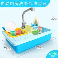儿童玩具洗手池儿童过家家厨房玩具仿真小水池洗菜盆宝宝洗碗洗手套装男女孩迷你A