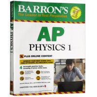巴朗AP物理1考试用书 英文原版 Barron's AP Physics 1 附全真试题 线上测试 答案解析 全英文版