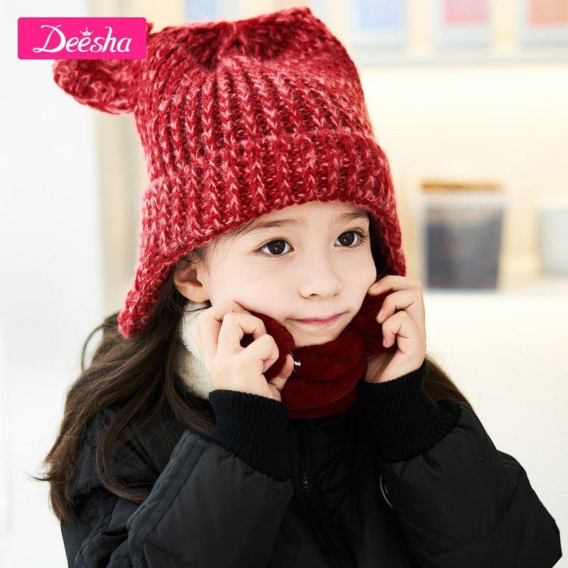 【3折价:29】笛莎女童毛线帽2019冬季新款儿童可爱耳朵红色挑染毛线小女孩帽子 限时3件3折