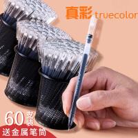 真彩中性笔 大容量巨能写一次性水笔0.5mm黑色蓝色红色笔芯 学生用办公文具用品全针管签字笔简约碳素笔批发