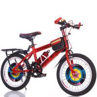 072304082229461六一儿童节礼物 生日礼物男孩女孩小朋友 山地车自行车7速(变速)男女学生越野单车