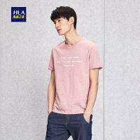 HLA/海澜之家字母印花短袖T恤2018夏季新品舒适透气短T男
