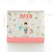 2018年约可爱记事创意办公台历 桌面日历摆件计划本 F款 唱歌2017-7月-2018-12月